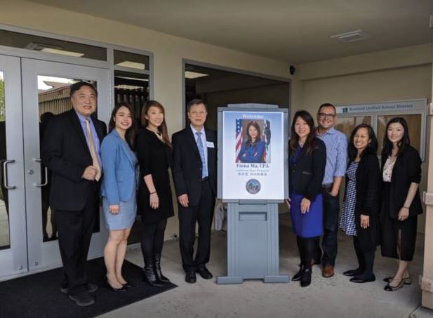 At the inaugural small business seminar in San Gabriel Valley. Treasurer Ma will host her next financial literacy seminars in San Mateo on April 30 and May 17 in San Francisco.